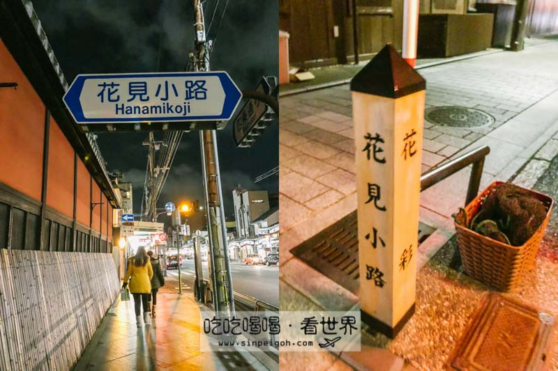 日本京都花見小路