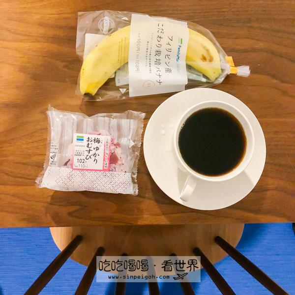 吃吃喝喝看世界 日本早餐