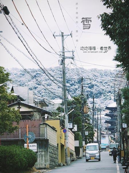 吃吃喝喝看世界 京都雪景