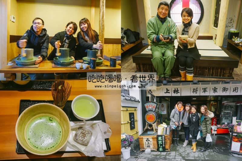 吃吃喝喝看世界 三星園抹茶體驗