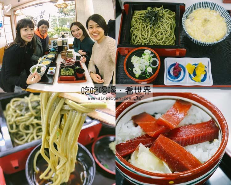 吃吃喝喝看世界 日本美食