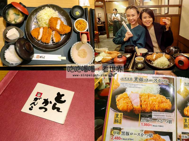吃吃喝喝看世界 日本自由行