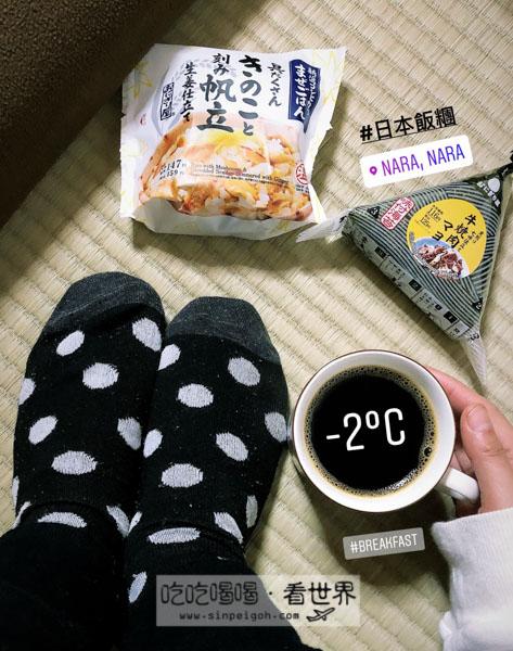 吃吃喝喝看世界 陪我一起去旅行 日本