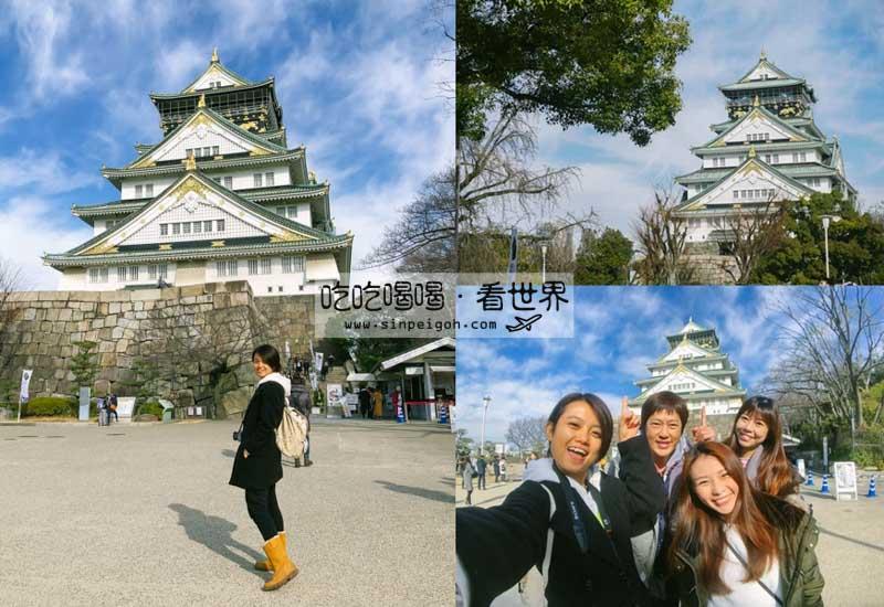 吃吃喝喝看世界 大阪城osaka castle