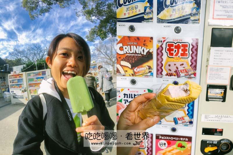 吃吃喝喝看世界 冰淇淋販賣機