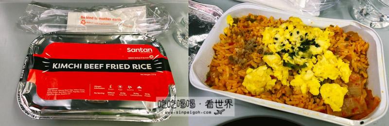 airasia kimchi beef fried rice