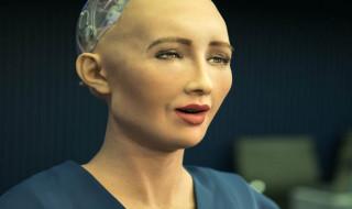 robot sophie, robot 2045, robot dan manusia