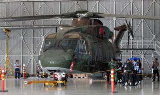 Helikopter  AW 101