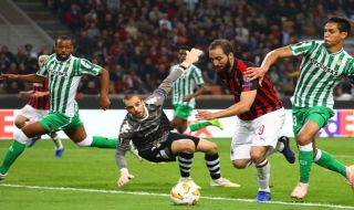 Liga Europa, AC Milan, Real Betis, AC Milan 1-2 Real betis