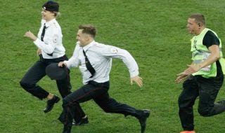 Piala Dunia 2018, Prancis, Kroasia, Prancis vs Kroasia, Prancis 4-2 Kroasia, Prancis juara, final Piala Dunia, band pussy riot