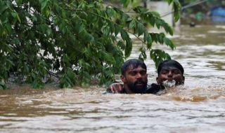 banjir nigeria, nigeria,