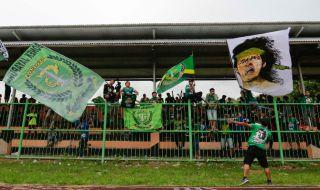 Persebaya Surabaya, Liga 1 2018, Perseru Serui, Bonek