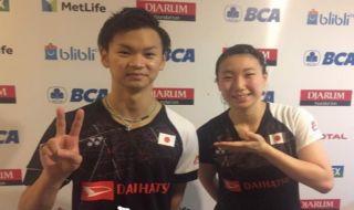 Olimpiade Tokyo 2020, Jepang, bulu tangkis, Yuta Watanabe/Arisa Higashino