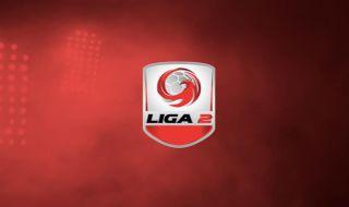 Liga 2 2018, PT LIB, Pekan Terakhir