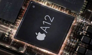 Chipset A12, iphone Chipset A12, apple Chipset A12