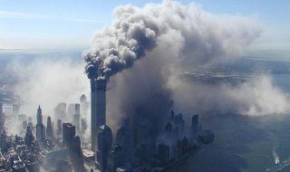 serangan 9/11, al qaida, teror, cia, as,