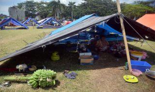 Korban Gempa