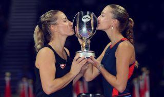 Tenis, Final WTA 2018, Timea Babos/Kristina Mladenovic