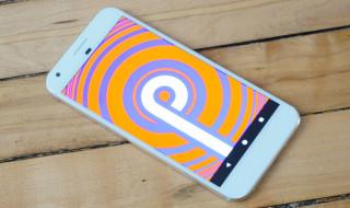 Android P, Otentifikasi Biometrik, Android P Otentifikasi Biometrik