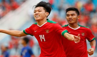 Timnas U-19, Timnas U-19 Indonesia, Piala AFF U-19 2018, Piala AFF U-19, Indra Sjafri