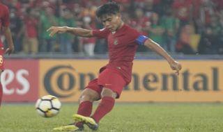 Timnas U-16, Timnas U-16 Indonesia, David Maulana, Piala Dunia, Piala Asia U-16 2018