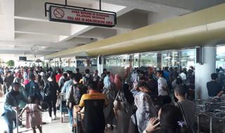 Bandara Internasional Minangkabau (BIM)