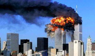 teroris, teror, 9/11, tragedi 11 september, as,