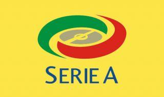 Klasemen Liga Italia, hasil lengkap liga italia serie A, Juventus, Inter Milan, AC Milan, Napoli, AS Roma, Lazio, Fiorentina