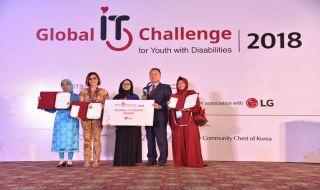 Remaja Indonesia Juara, Indonesia Juara IT LG, Global IT Challenge for Youth With Dissabilitie