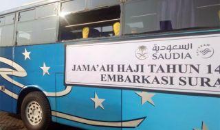 Haji Surabay