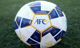 AFC, Nations League, UEFA, UEFA Nations League