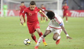 Piala Asia U 19 2018, Timnas U 19, Timnas U 19 Indonesia, Jepang, Perempat Final, Egy Maulana Vikri