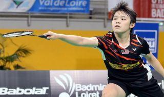 Goh Jin Wei, Malaysia, Olimpiade Remaja 2018, Olimpiade Tokyo 2020