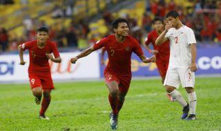 Piala Asia U-16 2018, Timnas U-16, Timnas U-16 Indonesia, Vietnam, Fakhri Husaini