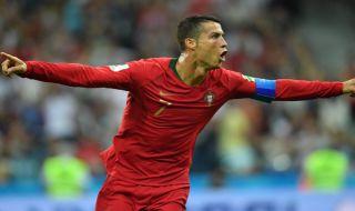 Pemain Terbaik FIFA, Cristiano Ronaldo, Kylian Mbappe, Luka Modric, Lionel Messi