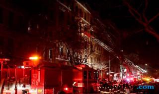 Kebakaran New York
