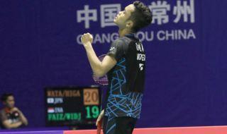 Bulu Tangkis, Tiongkok Terbuka 2018, China Open 2018, Tunggal Putra, Anthony Sinisuka Ginting
