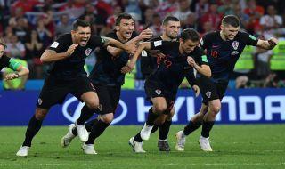 Timnas Kroasia, Timnas Rusia, Piala Dunia 2018