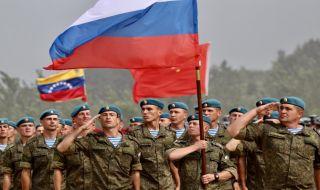Latihan Militer Rusia dan Tiongkok, tiongkok,