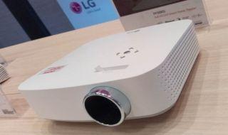 LG Proyektor Cinebeam, proyektor LG CineBeam, LG CineBeam PF50KG