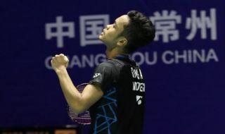 Tiongkok Terbuka 2018, Anthony Sinisuka Ginting, bulu tangkis, Indonesia, Lin Dan