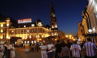 Piala Dunia 2018, Timnas Argentina, Laporan Langsung, Laporan Langsung dari Rusia