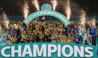 Piala AFF U-19 2018, Piala AFF U-19, Malaysia, Malaysia U-19