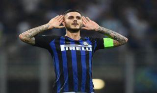 Inter Milan, Mauro Icardi