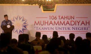 Ketua Umum PP Muhammadiyah, Haedar Nashir