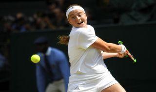 Wimbledon 2018, Jelena Ostapenko
