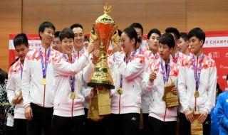 Kejuaraan Dunia Junior 2018, Tiongkok, bulu tangkis