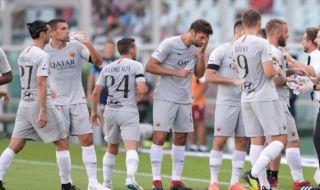 Liga Italia, AS Roma