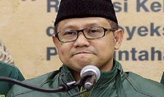Muhaimin Iskandar, Cak Imin Mahfud MD, Mahfud MD Jokowi-Ma'ruf AMin