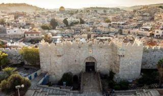 australia akui yerusalem sebagai ibu kota israel, yerusalem, australia,